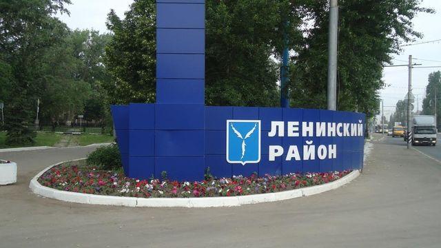 Ремонт телевизоров в Ленинском районе