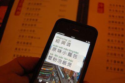 Отремонтировать китайский планшет